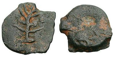 Moneda que nos lleva a uno de los mas grandes misterios de la humanidad. 278957.m
