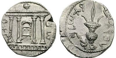 Moneda que nos lleva a uno de los mas grandes misterios de la humanidad. 561858.m