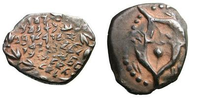 Prutah de Alejandro Jannaeo (103 a. C. – 76 a. C.) 724704.m