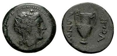 Ayuda a identificar moneda de bronce. 370880.m