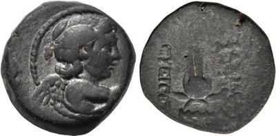 AE15  de Antioco VII. Syria 1611158.m