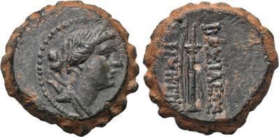 AE20 Seleúcida de Demetrio I 1649711.m