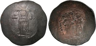 Trachy de Andrónico I 1650139.m
