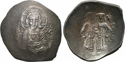 Trachy de Alejo III. 1739959.m