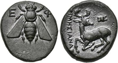 AE12 de Éfeso 390-300 A.C. (2) 1840476.m