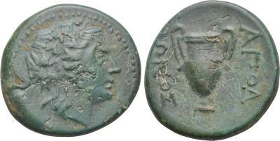 Ayuda a identificar moneda de bronce. 2091397.m
