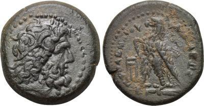 AE17 de Filipo II. 2091701.m