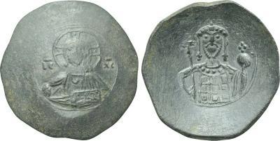 Trachy de Juan II Comneno 2289593.m