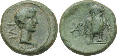 pregunta moneda antigua 2305241.m