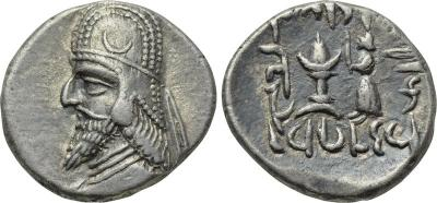 Dracma de Darev II o Darios II 2448586.m