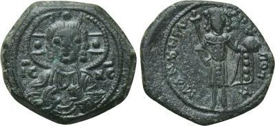 Tetarteron de Manuel I 2520264.m