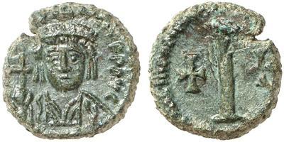 Décanummium de Tibère II - Votre avis 1717372.m