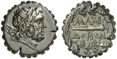AE24 de Filipo V y Perseo. Macedonia. MAKE/ΔONΩN 1879751.m