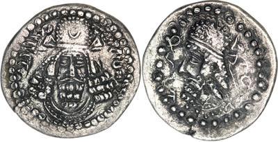 denominacion - Denominación, cecas y años en las monedas sasanidas 823285.m