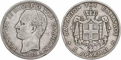 20 centavos de Patacón. Argentina. 1883. 1470231.m