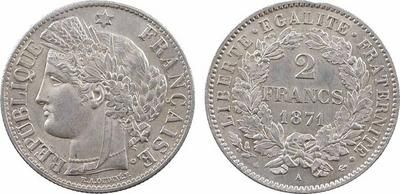 20 centavos de Patacón. Argentina. 1883. 542233.m