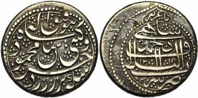 Moneda para clasificar: India Islámica ¿?  1352039.m