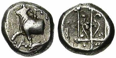 Hemidrama de Bizancio. Tracia 427752.m