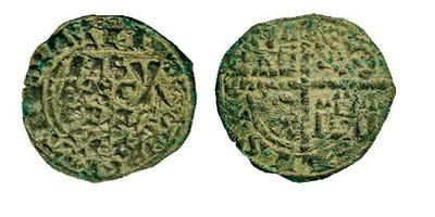 Los dineros de Alfonso X 2279967.m
