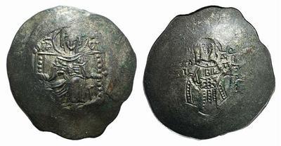 Denominación de las monedas de Bizancio. 2ª parte 1803438.m