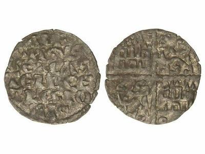 Los dineros de Alfonso X 1114117.m