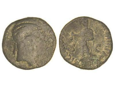Romana sin identificar (Difícil) 2295176.m
