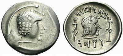 Moneda de Arabia.Himyar 409847.m