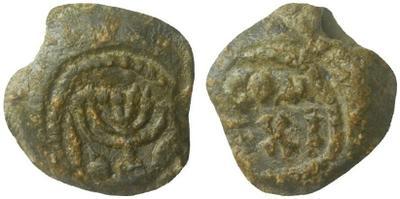 Moneda que nos lleva a uno de los mas grandes misterios de la humanidad. 2267981.m