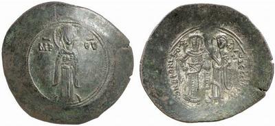 Trachy de Andrónico I 267296.m