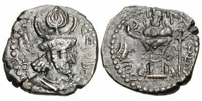 AE15 Kusano-sasanida de Peroz III ó IV 895252.m