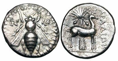 Dracma de Arados, Fenicia 1268924.m