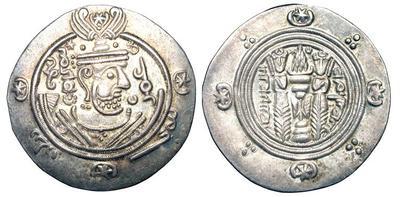 Hemidracma Arabo-sasanida de Tabaristán 1608401.m