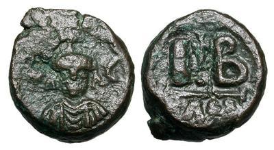 - Denominación, cecas y años en las monedas sasanidas 1608821.m