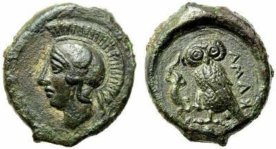 pregunta moneda antigua 1160913.m