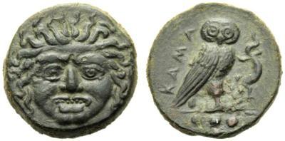 pregunta moneda antigua 1466816.m