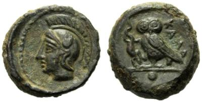 pregunta moneda antigua 1466821.m