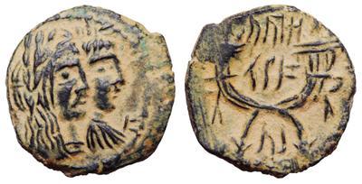 AE17 de Aretas IV y Shaqilat. Petra (Reino de los nabateos) 1595277.m