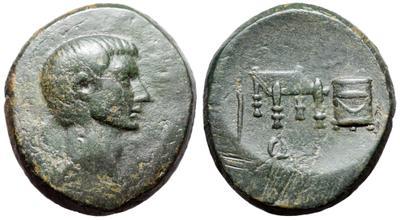 Moneda de bronce de Augusto. Asia Menor. 1896058.m