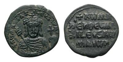 40 nummi de Romano I 2068179.m