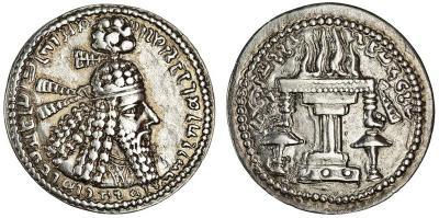 - Denominación, cecas y años en las monedas sasanidas 1785226.m