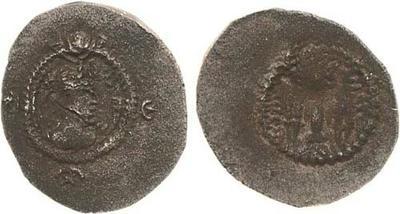denominacion - Denominación, cecas y años en las monedas sasanidas 248586.m
