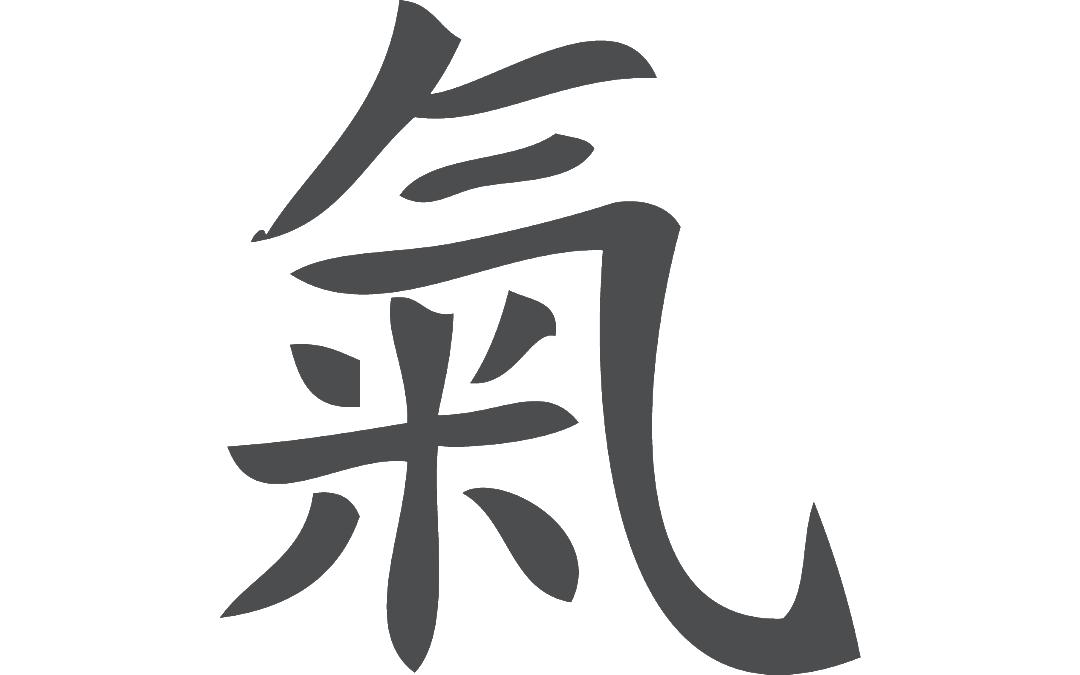 Takuma Qi-Chinese-Medicine-Acupuncture-San-Antonio-Texas-2-1080x675