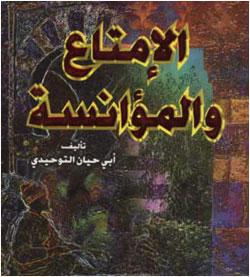 أســــــــــــــــــــرار أدبية 504