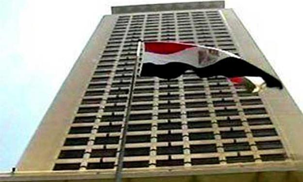 مصر تدرس وقف التعاون مع ايطاليا ردا على قرار البرلمان الإيطالي Ministero-Esteri