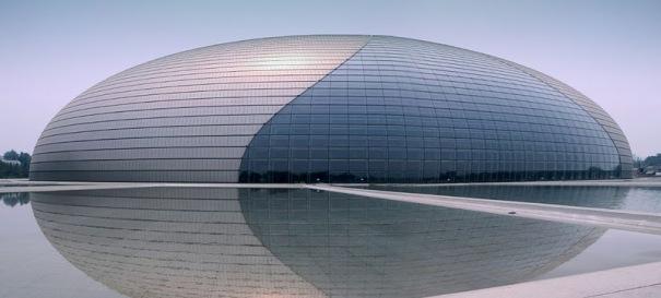 Čudne građevine - Page 4 Nacionalni-teatar-peking