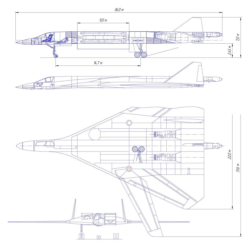 El primer prototipo del bombardero PAK DA estará listo en 2020 PAK-DA02
