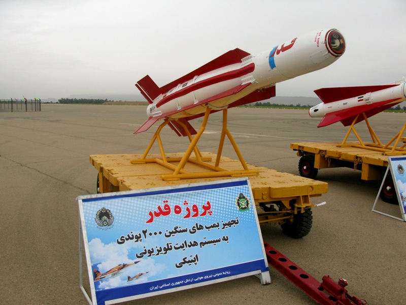 IR of Iran Armed Forces Photos and Videos - Page 2 54141223455508193120