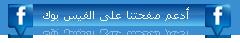 برنامج افاق المحاسبي السوري من البرامج المحاسبية السورية الهامة Facebook