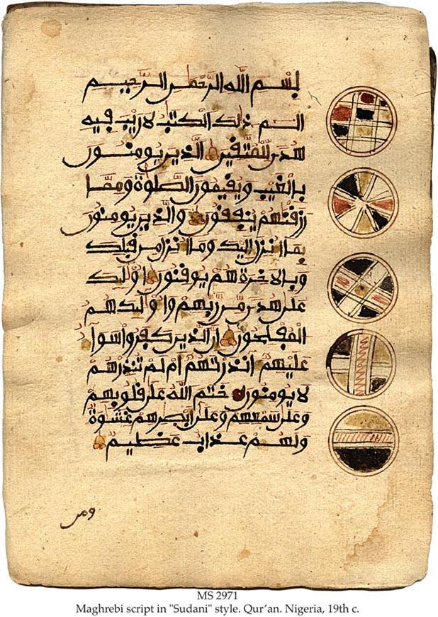 Эту загадку решал Шива - Страница 7 Moorish-Hausa-Koran