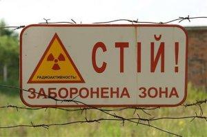Des substances radioactives bientôt à la maison, grâce au gouvernement 15_photogallery1_2090434805_NicHume-Chernobyl-001-a5ffe
